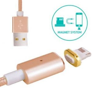 Кабель COTEetCI M11 NYLON Lightning+Magnet System Rose Gold (CS2117-MRG)