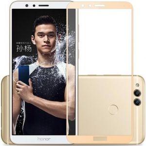 Защитное стекло ArmorStandart Full-Screen для Huawei Honor 7X Gold