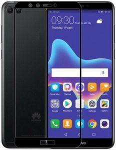 Гибкое ультратонкое 3D-стекло для Huawei Y5 (2018) / Y5 Prime (2018) Caisles Black