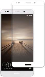 Защитное стекло для Huawei Mate 10 Mocolo (full glue) на весь экран Белое