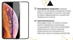 Защитное стекло для iPhone XS Max Lunatik Premium Tempered Glass 2.75D Full Protection Black