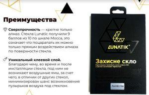 Защитное стекло для iPhone X/XS Lunatik Premium Tempered Glass 2.75D Full Protection Black