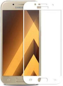 Защитное стекло для Samsung A520 (A5-2017) ArmorStandart Full-Screen White