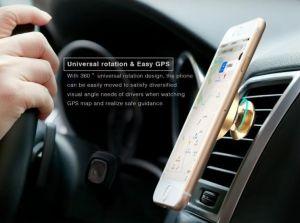 Автодержатель (до 7'') Baseus Small Ears Series Magnetic Car Air Vent Mount Red (SUER-A09)