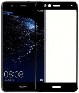 Защитное стекло ArmorStandart Full-Screen для Huawei P10 Lite (2017) Gold