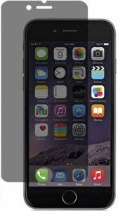 Защитное стекло (антишпион) ArmorStandart Anti-spy для Apple iPhone 6 Plus/6s Plus