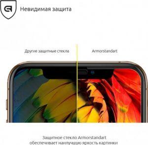 Защитное 3D-стекло для iPhone XS Max (6.5'') ArmorStandart Full-Screen 3D Soft Edge Black