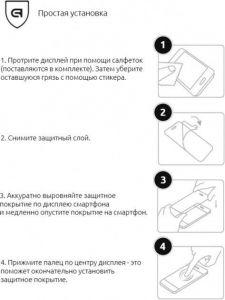 Защитное стекло (антишпион) для iPhone XR (6.1'') ArmorStandart Anti-spy Black