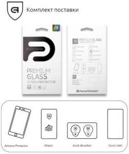 Защитное 3D-стекло (антишпион) для iPhone XS/X ArmorStandart Full-Screen 3D PREMIUM Anti-spy Black