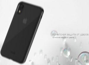Чехол для iPhone XR Moshi Vitros Slim Clear Case Raven Black (99MO103034)