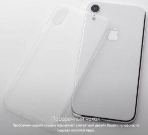 Чехол для iPhone XR Moshi SuperSkin Exceptionally Thin Protective Case Crystal Clear (99MO111906)