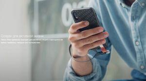 Чехол для iPhone XR Moshi Altra Slim Hardshell Case With Strap Shadow Black (99MO117001)